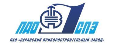 Саранский приборостороительный завод