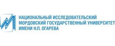 МГУ им НП Огарева