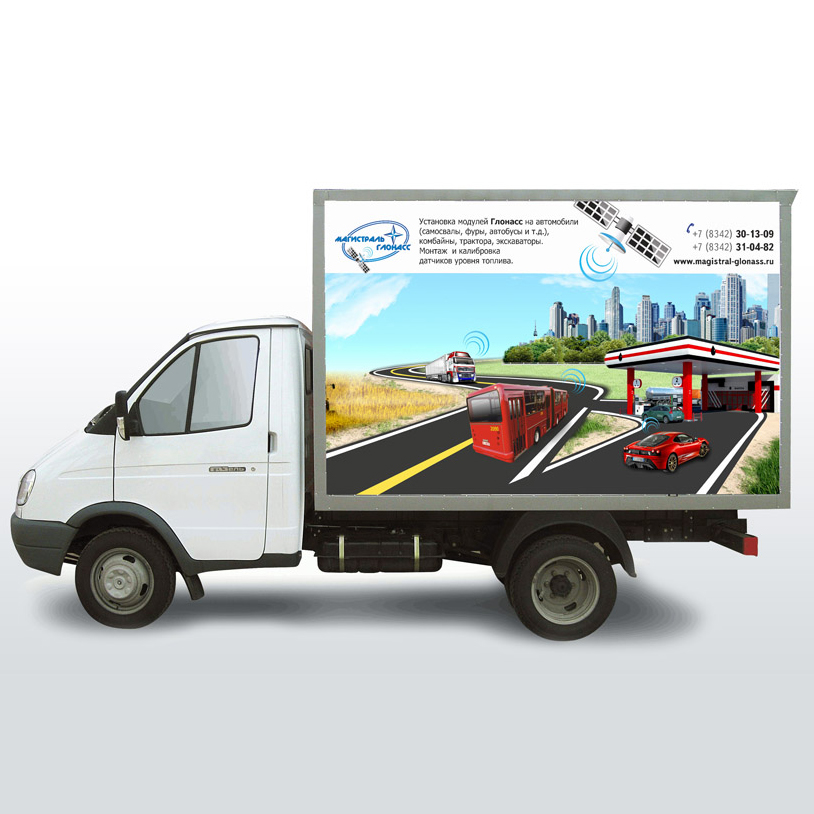 Реклама на машину заказать в Саранске