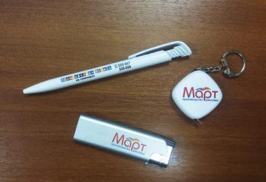 Печать лого «Март» на сувенирах
