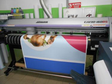 УФ-принтер компании «Март»