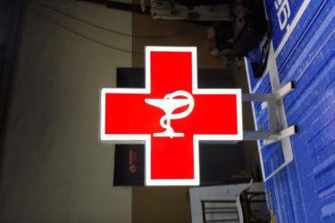 Световой короб «Красный крест»