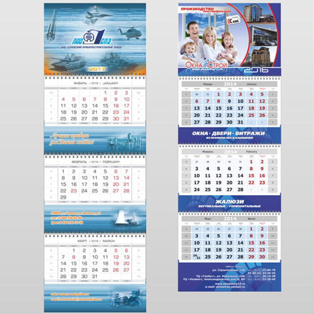 календари и листовки саранск