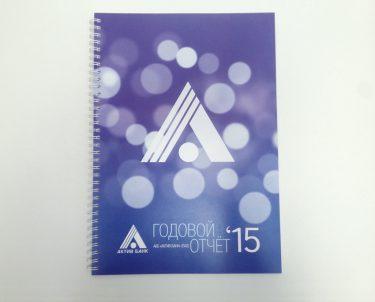 Актив банк отчет 2015